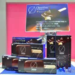 博多チョコレートショップ監修チョコレートアイスクリームバー/協同乳業(株)(C)モデルプレス