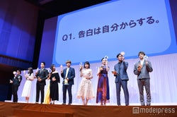 映画『ママレード・ボーイ』完成披露試写会(C)モデルプレス
