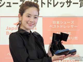筧美和子、ファッションのこだわりを語る「シューズベストドレッサー賞」受賞