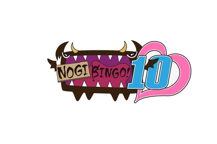 「NOGIBINGO!10」ロゴ(C)「NOGIBINGO!10」製作委員会