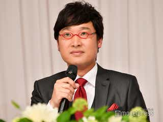 南キャン山里亮太、号泣「結婚することが怖かった」 本音に感動の声殺到