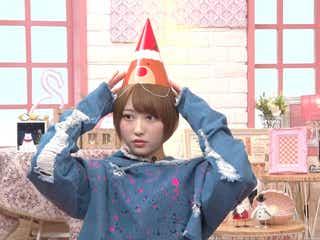 元欅坂46志田愛佳、卒業後初のテレビ出演 オーディション秘話語る