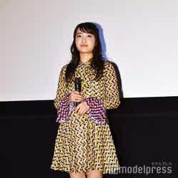 福田愛依(C)モデルプレス