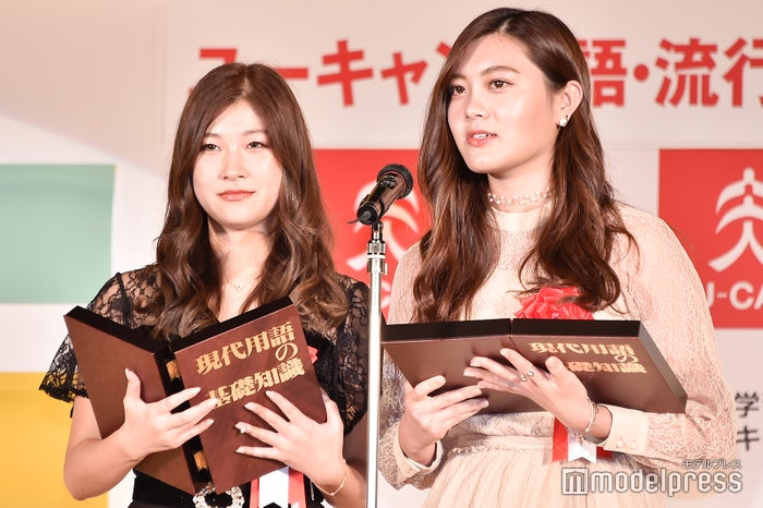 「たぴりすと。」奈緒&華恋(C)モデルプレス