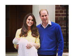 英キャサリン妃、第2子出産 ウィリアム王子とプリンセスをお披露目