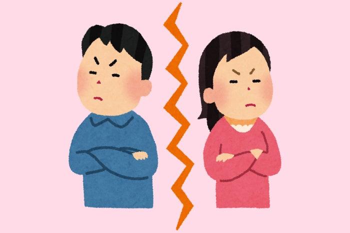 付き合っても長続きしない女性の特徴5つ 「やっていけないよ…!」/photo by いらすとや