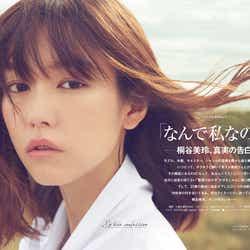 モデルプレス - 桐谷美玲「自分はこの世界に向いていない」葛藤を告白 今後の仕事へ決意表明