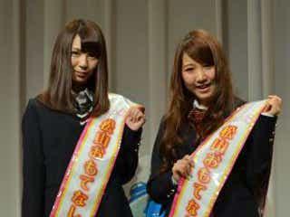 AKB48菊地あやか&名取椎菜を松山市「おもてなし大使」に任命!新番組『AKB観光大使』