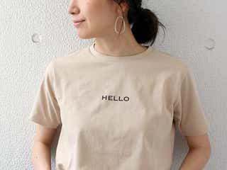 絶妙な小ささがツボ♡夏の女っぽコーデにはチビロゴTシャツがお似合い