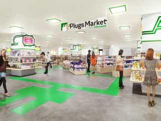 東急ハンズ×近鉄百貨店 1号店が来月オープン