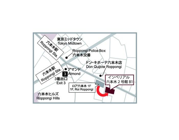 マップ/提供写真