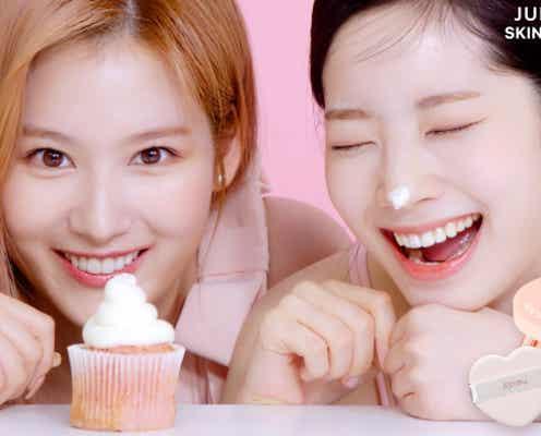韓国コスメA'pieu、日本限定の新商品「アピュー ジューシーパン スキンケアプライマー」登場&TWICEのサナ・ダヒョン出演のWEB動画公開!