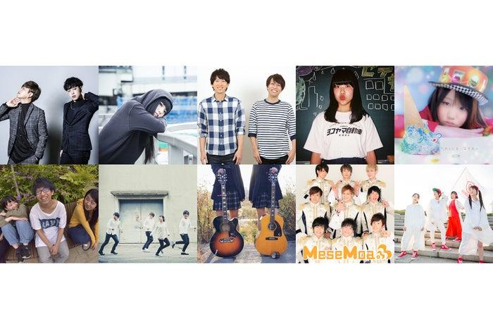 『Mステへの階段ウルトラオーディション』最終審査進出10組(画像提供:テレビ朝日)