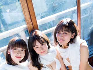 NGT48中村歩加・加藤美南・荻野由佳、美バストチラリ純白ビキニ披露