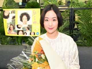韓国・釜山で行われたAsia Contents Awardsで『凪のお暇』主演の黒木華が主演女優賞を受賞