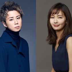 北山宏光主演で「ただ離婚してないだけ」ドラマ化決定!『自分の転機になる作品だと思います』共演は中村ゆり