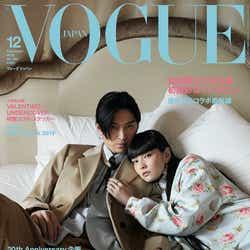 モデルプレス - 松田翔太「素敵な夫婦写真になりました」妻・秋元梢との2ショット表紙に反響