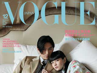 松田翔太&秋元梢夫妻「VOGUE JAPAN」で初の2ショット表紙 初めて2人の現在・未来を語る