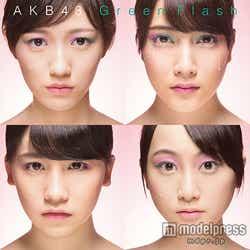AKB48「Green Flash」(3月4日発売)/TYPE-H(通常)(C)AKS