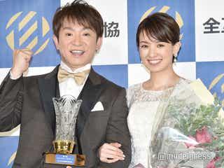濱口優&南明奈夫妻、X JAPAN・Toshlから豪華結婚祝い「めちゃくちゃ贅沢」