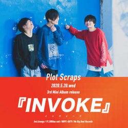 Plot Scraps、全国ツアーのゲストアクトを発表