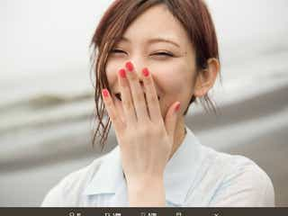 欅坂46卒業の志田愛佳、動画公開でファン感激「涙でた」「一生推し」<写真集「21人の未完成」>