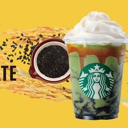 IWATE「岩手 めんこい 抹茶&ゴマ フラペチーノ」/画像提供:スターバックス コーヒー ジャパン