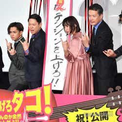 (左から)ふせえり、千葉雄大、阿部サダヲ、吉岡里帆、田中哲司、三木聡監督 (C)モデルプレス