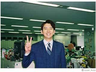 生田斗真の弟・生田竜聖アナ、ピースで結婚祝福「2人末長くの2」