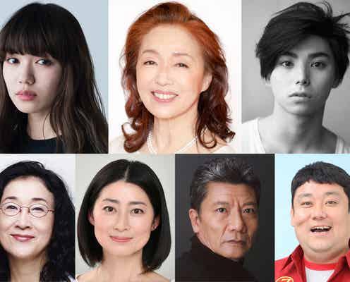 二階堂ふみ&村上虹郎&宮本信子ら決定 ドラマ「この世界の片隅に」新キャスト発表