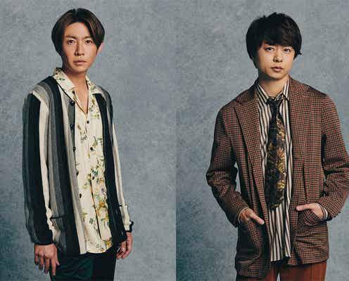嵐・相葉雅紀&櫻井翔、パラリンピック開会式直前番組でMC 風間俊介がゲスト出演