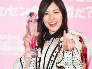 「第10回AKB48世界選抜総選挙」視聴率発表