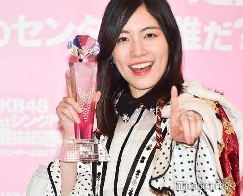 体調不良の松井珠理奈、一時活動休止を発表