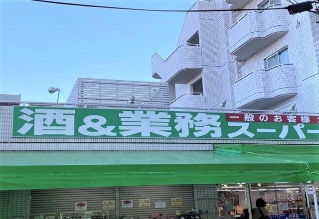 【業務スーパー】で揃う!「料理のもう一品」3つ紹介!