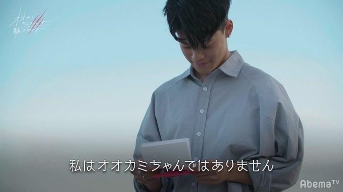 竹内唯人「オオカミちゃんには騙されない」最終話(C)AbemaTV