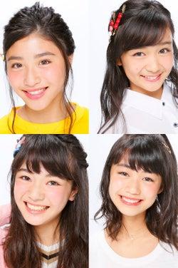新垣結衣、松井愛莉らに続く「nicola」新モデル4人が決定