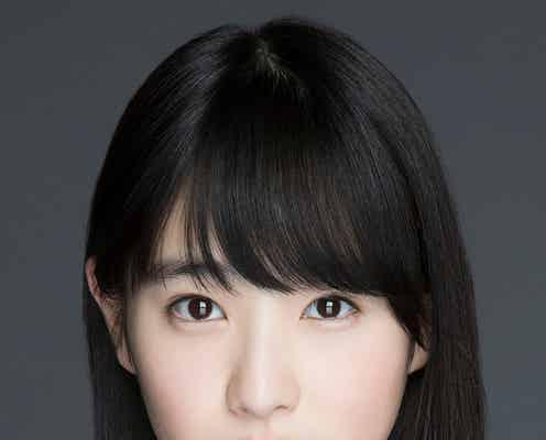 高橋ひかる、ヒミツ握る女子高生役で新連ドラ出演決定<ニッポンノワール-刑事Yの反乱->