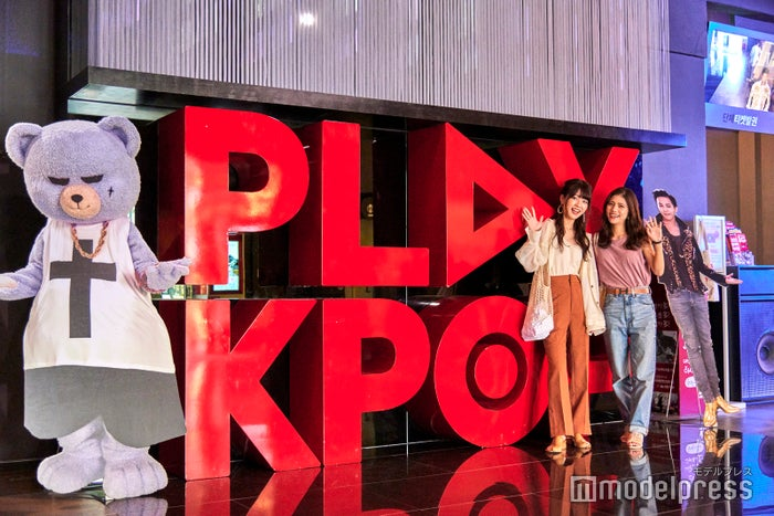 PLAY K-POP MUSEUM(C)モデルプレス