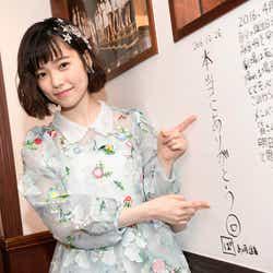 モデルプレス - AKB48島崎遥香、ステージでは見せなかった涙が落ちた瞬間…「アイドルになって良かった?」<一問一答/卒業公演後会見全文>