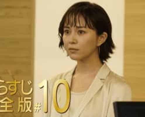 乙女ゲームへの情熱を失った泉美…苦悩する彼女が下した決断とは!?