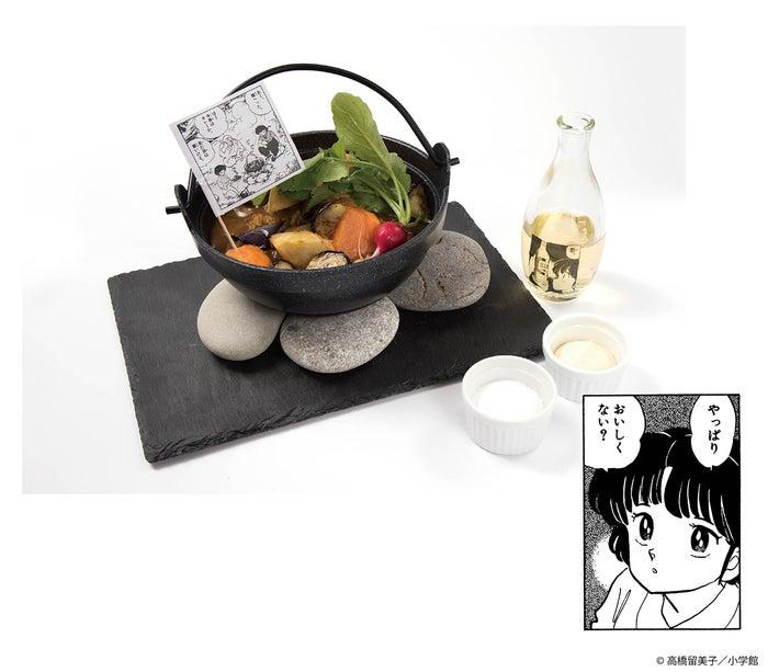 あかねの修行ごはん~隠し味つき~ ¥1,290(C)高橋留美子/小学館