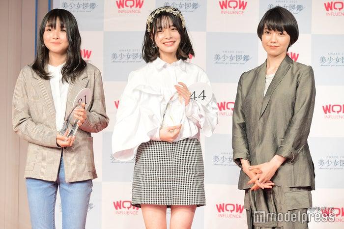 山本由亜那さん、白石花恋さん、二階堂ふみ (C)モデルプレス