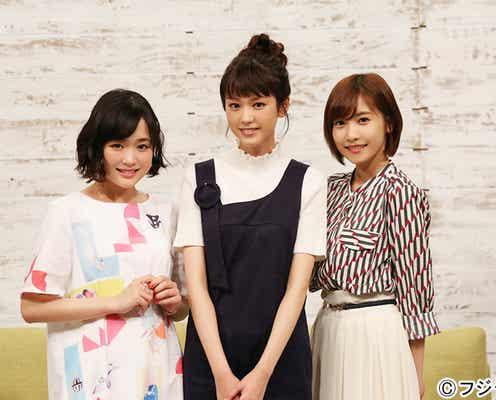 大原櫻子&佐野ひなこ、桐谷美玲主演月9に出演<コメント到着>