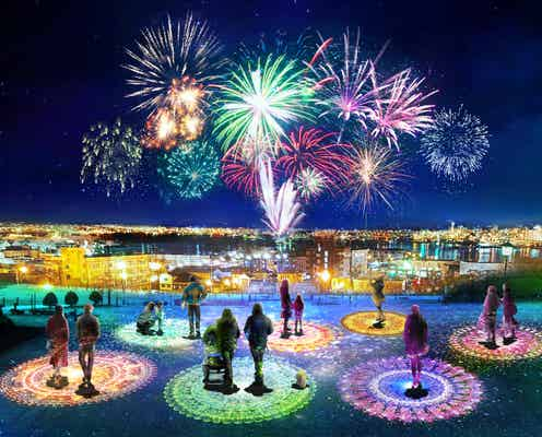 北海道函館で「ネイキッド はこだて光の万華鏡」冬花火×カラフルな光の演出がコラボ