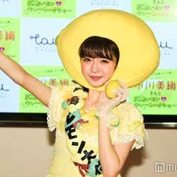 モデルプレス - 卒業発表のNMB48市川美織、恋愛解禁にコメント 理想のタイプは「グレープフルーツさん」