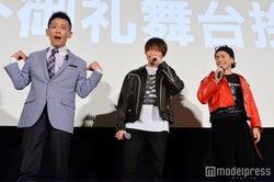 柳沢慎吾、TAKAHIRO、登坂広臣(C)モデルプレス