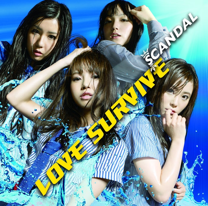 SCANDAL「LOVE SURVIVE」(2011年7月27日)ジャケット写真