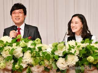 中居正広、山里亮太&蒼井優の結婚にコメント「完璧な結婚会見だった」