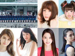 マギー・筧美和子・藤田ニコルら豪華集結 乃木坂46ライブも「GirlsAward 2016 S/S」開催決定