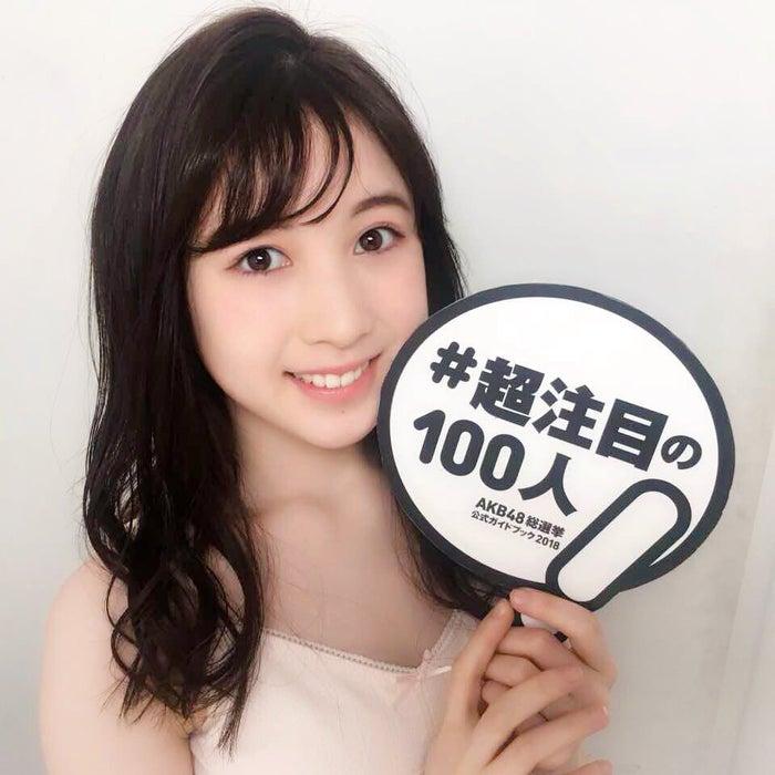 永野芹佳 『AKB48総選挙公式ガイドブック2018』(5月16日発売/講談社)公式ツイッターより